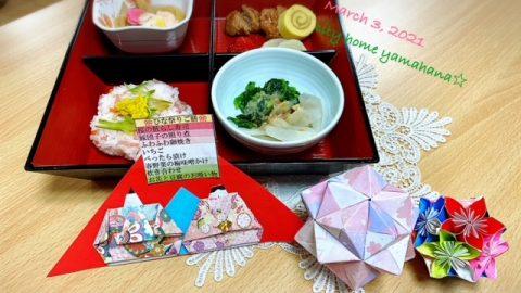 雛祭り~食事編