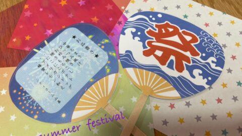 夏祭り~お食事編